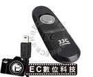 【EC數位】JJC S-F1 快門線 RR-80 S205EXR S200EXR S100FS X-S1