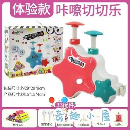 切切樂益智DIY手鏈項鏈兒童手工橡皮擦女孩玩具套裝【奇趣小屋】