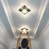 過道燈簡約現代走廊燈玄關燈嵌入式射燈創意水晶筒燈門廳燈入戶燈 【全館免運】