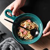 泡麵碗 創意陶瓷帶手柄焗飯碗家用水果沙拉碗帶把烤碗拉麵碗大湯碗 7色