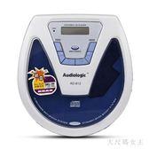 便攜式CD機隨身聽CD播放機支持英語光盤碟片 ZJ2203【大尺碼女王】