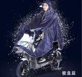 雨衣 電動車雨衣單人加大加厚電瓶車大帽檐男女時尚成人雨披 QQ4998『優童屋』