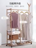 掛衣架落地臥室簡易衣服架子簡約現代式家用多功能行動實木衣帽架CY  (pink Q 時尚女裝)