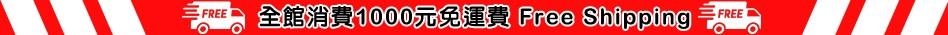bezzie-headscarf-140dxf4x0948x0035-m.jpg