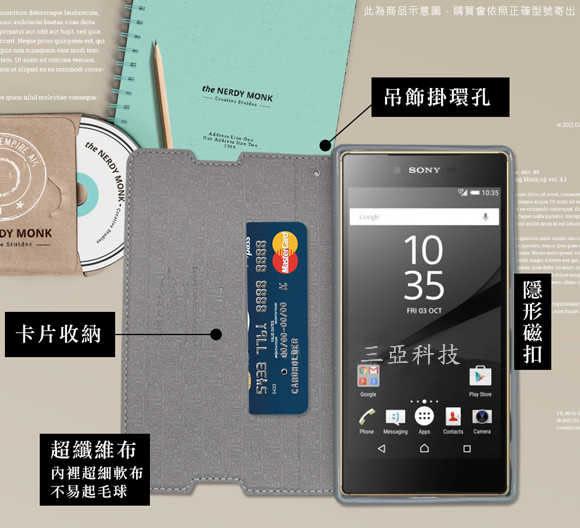 【三亞科技2館】Sony Xperia XA / SM10 F3115 5吋 無印風側掀站立皮套 保護套 手機套 手機殼 保護殼