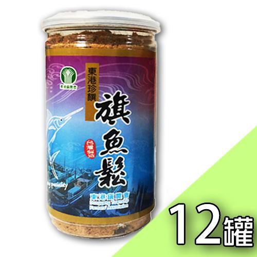 東港鎮農會 旗魚鬆-300gX12罐/組 [含運]