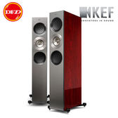 英國原裝 KEF REFERENCE 3 頂級高階座地揚聲器 Uni-Q 光澤紅桃木 / 白雪藍 / 黑鋁銅 一對 公司貨 零利率