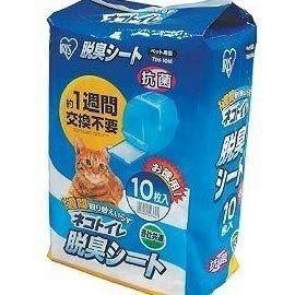 【 ZOO寵物樂園 】IRIS 530貓砂盆懶人專用尿布》TIH-10M吸收力強尿片(一週只要換一片)