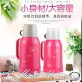 塑料迷你小熱水瓶家用玻璃內膽暖瓶保溫瓶車載暖壺學生用宿舍水瓶igo   蜜拉貝爾