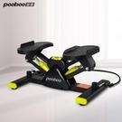 踏步機/跑步機 藍堡踏步機家用靜音迷你腳踏機液壓踩踏器室內健身器材瘦腿機