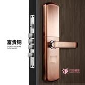 指紋鎖 家用防盜門電子鎖門禁鎖門鎖全自動通用型智慧鎖密碼鎖T 5色