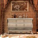 【大熊傢俱】麥克斯曼九抽櫃 新古典斗櫃 餐邊櫃 抽屜櫃 收納櫃 置物櫃 儲物櫃 邊櫃 玄關櫃