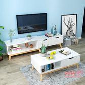 電視櫃現代簡約茶幾電視櫃組合客廳家具套裝歐式電視機櫃【跨年交換禮物降價】