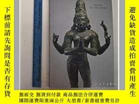 二手書博民逛書店REALM罕見OF THE GODS,ART FROM INDI
