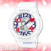 CASIO 卡西歐 手錶專賣店 BABY-G BGA-130TR-7B DR 女錶 樹脂錶帶 防震