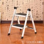 洗車凳高低凳二步梯椅登高梯凳家用腳踏台階凳墊腳凳ATF LOLITA