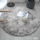 佳瑞歐式圓形地毯絲毛客廳茶幾地毯臥室床邊電腦椅子吊籃瑜伽地墊  茱莉亞