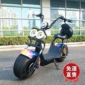 電動車雙人城市滑板代步男女性踏板電瓶車大輪寬胎機車  【全館免運】