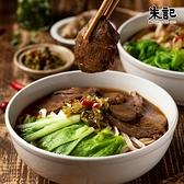【朱記餡餅粥】紅燒牛肉麵x2 (細麵/刀削麵)