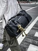 旅行袋短途旅行包男手提包女出差超大容量旅游包行李包袋干濕分離健身包11.11 非凡小鋪 新品