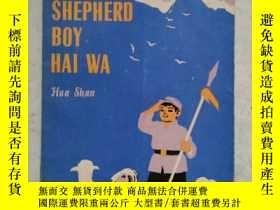 二手書博民逛書店THE罕見SHEPHERD BOY HAI WA 牧童海娃(英文