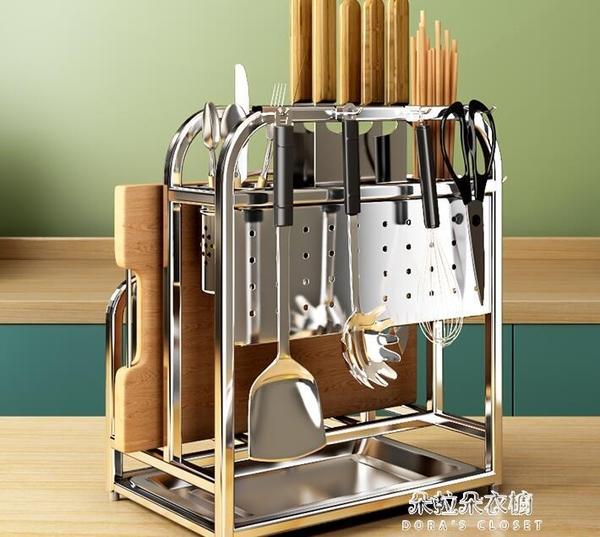 刀架 不銹鋼刀架置物架多功能廚房刀架刀座砧板架 朵拉朵衣櫥