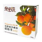 【陪你購物網】全多洗冷壓橘子精油潔粒子7...