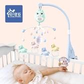 床鈴兒童玩具床鈴益智搖鈴音樂旋轉彌月禮盒新生兒寶寶床頭·樂享生活館