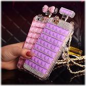 三星 Note8 S8 S8 Plus 手機殼 水鑽殼 客製化 手機殼 水鑽殼 客製化 純色滿鑽 香水瓶掛繩 附掛繩