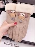手套冬天女可愛學生騎行車羊毛加絨加厚韓版保暖觸屏防寒羊絨手套