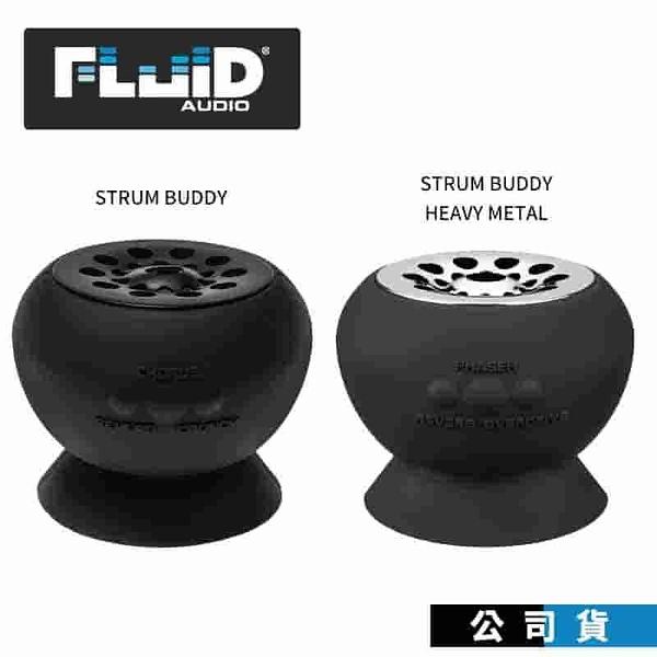 【南紡購物中心】Fluid Audio STRUM BUDDY / HEAVY METAL 音箱 電吉他個人練習 破音 擴音器