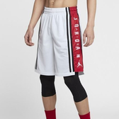 R-NIKE JORDAN HBR BASKETBALL SHORT 籃球褲 白紅 串標 透氣舒適 運動褲 男款 BQ8393-100