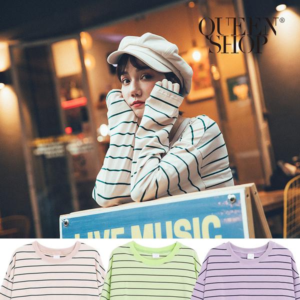 Queen Shop【01096517】繽紛配色條紋長袖棉T 三色售*現+預*