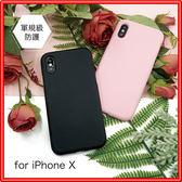 Mr. Lei【iPhoneX軍規級防摔】 H44 原手感 麂皮 防摔殼 手機殼 保護殼 iX 矽膠軟殼