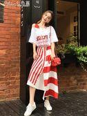 洋裝夏裝女時髦套裝裙子心機短袖露肩連身裙小清新時尚兩件套「Chic七色堇」
