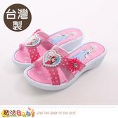女童涼拖鞋台灣製冰雪奇緣正版淑女拖鞋 魔法Baby