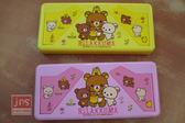 拉拉熊Rilakkuma 看書架筆盒共兩款黃粉RK03242