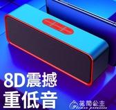 藍芽音響-無線藍芽音箱低音炮雙喇叭大音量微信收錢提示手機小音響 花間公主