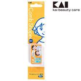 日本貝印可調節修薄梳替刃(5枚入) KQ-3050 ◆86小舖 ◆