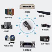 藍芽接收器 HANLIN USBT35 改造 汽車音響 USB 音樂神器 迷你 藍芽音樂接收器 車用mp3