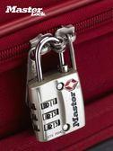 海關鎖 美國瑪斯特TSA迷你小密碼鎖行李箱包海關鎖健身房更衣櫃子掛鎖【韓國時尚週】