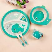 兒童竹纖維餐具套裝寶寶竹粉餐盤