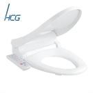 【含安裝】HCG和成暖烘型免治沖洗馬桶座AF870W /AF870WL (需等候原廠排單安裝)