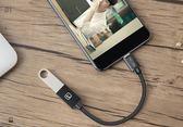OTG數據線安卓轉接頭U盤連接vivo手機oppo通用轉換USB小米「Top3c」