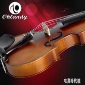 小提琴 兒童初學者學生考級成人手工仿古實木提琴 zh3419【宅男時代城】