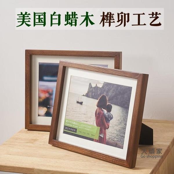 木製相框 實木相框歐式簡約6 7寸A4結婚登記照黑胡桃木質相框擺台掛牆定製