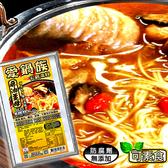 【愛鍋族】麻油薑母湯底 1入