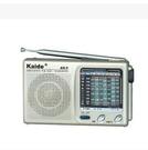 收音機送老人九波段調頻中波短波收音機學生收音機