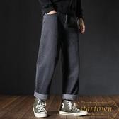 牛仔褲男韓版闊腿休閒褲直筒寬松九分褲【繁星小鎮】