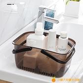 進口手提沐浴籃浴室洗澡籃收納籃塑料浴筐大容量游泳洗浴籃【小橘子】